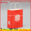 White Craft Paper Shopping Bags with Twisted String