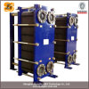 Ss316 Plate Heat Exchanger for Milk Bactericidal