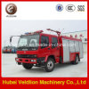 Japan Water-Foam Fire Fight Truck (10000L/2000L)