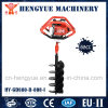 Hot Sale New Type Earth Auger