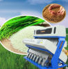 New Mode RC7 Intelligent Color Sorter with Full Color 5000+Px System for Rice