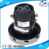 Lower Noise Electric Universal Motor for Vacuum Cleaner (MLGS-D)