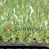 Hot Sale The Latest Fashion Artificial Lawn