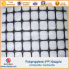 PP Biaxial Geogrid Composite Geotextile Geocomposite