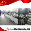 Central&Bottom Sealing Bags Making Machine