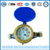 Multi-Jet Dry Dial Vane Wheel Type Water Meter