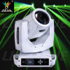 Moving Head 230 Beam 7r 16 Prism (LY-230S)