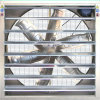 Foshan Industrial Greenhouse Solar Wall Mounted Bladeless Exhaust Fan