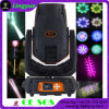 Disco 17r Stage Beam Wash Moving Head DJ Lighting Spot 350W