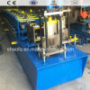 Omega Profile Light Steel Keel Roll Forming Machine