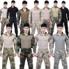 Hot Sale Universal Frog Combat Suit