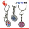 Metal Zinc Alloy Latest Trolly Coin Keychain