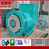 Low Price 728kw Stamford Brushless Alternator Manufacturer