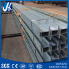 Hot Rolled H Beam with Hot Dipped Galvanize for Solar