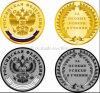 Coin Badges Soft Enamel Souvenir Coin Metal Medal