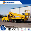 16m Articulated Boom (JMC) Aerial Working Platform