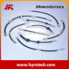 Automotive Rubber Hose/Car Brake Hose /Rubber Brake Hose for Car