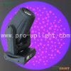 Martin Viper 330watt 15r Spot Cmy Color Light