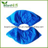 CPE Waterproof Shoe Cover, Diposable CPE Shoe Cover