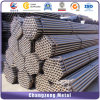 Q345 Structural Steel Round Tube (CZ-RP49)
