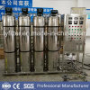 Commercial Water Purification System Mineral/Alkaline Water Treatment Plant