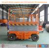 Mobile Scissor Lift, Mobile Scissor Lift Manufacturers