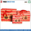 Gift Bag Packaging Bag Shopping Carry Bag Box Arm in Arm