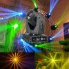 230W 7r Beam Stage Disco Moving Head Sharpy 5r