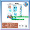 Vending Soft Ice Cream Machine (UL approved) (HM736)