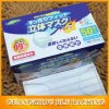 Surgical Mask in Color Box Printing (BLF-PBO353)