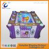 Igs Ocean King 2 Fish Hunter Amusement Game Machine/Tiger Strike