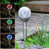 Outdoor Landscape Pond Garden LED Lights Color Changing Solar Glass Ball Fixture