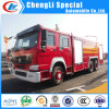 8000liters 10t 12ton Water Foam Tank HOWO Fire Fighting Truck for Sale