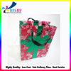 Ribbon Handle Art Paper Shopping Bag