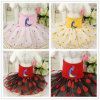 Cute Royal Dog Tutu Skirt Pet Lovely Layers Dress