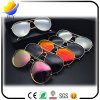 Thick Glasses Colorful Polarized Sunglasses
