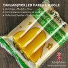 Tassya Japanese Style Pickled Radish (Takuan) Whole
