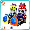 2017 Newest Arcade Kids Car Ride Otrazhenie Pervoye Game Machine