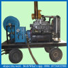 Industrial Water Jet Spray High Pressure Sewer Cleaner