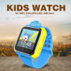 WCDMA WiFi GPS Location Sos Fence Kids Smart Watch for Android