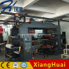 High Quality PE Coated Paper Flexo Printing Machine Hangzhou Factory