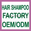 Beauty Cosmetics ,OEM ODM Private Label Cosmetics ,Brand Creation Hair Shampoo Body Wash
