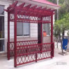 Prefab China Imitation Wood Aluminium Alloy Grape Frame