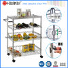 Multifunction Adjustable Metal Metallic Wire Mesh Basket Food Trolley Cart