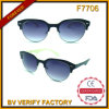 F7706 Half-Rim Retro Sunglasses Nice Design with UV400