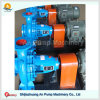 ISO Certificate Manufacturer Energy Saving Water Pumps
