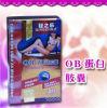 Qingzhile Ob Albumen Protein Weightloss Capsule, Health Slimming Capsule