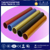High Quality 3003 Anodized Aluminum Tube