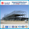 Large Span Workshop, Shed, Ware House and Prefab House