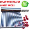 Compact/Integrated Pressurized Heat Pipe Solar Water Heater Solar Geyser